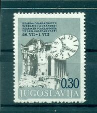 SOLIDARIETA'- SOLIDARITY WEEK YUGOSLAVIA 1975 Charity Stamp