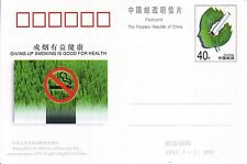 "China 1997 JP61""Quit smoking is good for health""Postage PostCard"