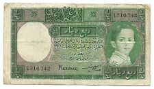 Iraq Iraqi 1/4 Dinar Banknote 1931 1942 P16 King Faisal 2 Baby aVF Rare Currency