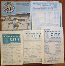 Manchester City Football Club - Programmes 1960's-1970's (vs Manchester United)