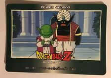 Dragon Ball Z PP Card 899