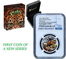 2016 P Tuvalu PROOF COLORIZED Silver The Tiger Cubs NGC PF70 1/2 oz Coin w/ OGP