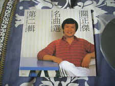 a941981 Michael Kwan Paper Back CD 關正傑 名曲選 2 第二輯 HK