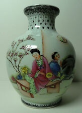Lovely 20th C Chinese Vase 15 cm Qianlong Nian Zhi Stamp