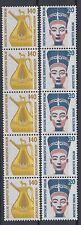 Berlin 831-832 AR ** Sehenswürdigkeiten 1989 Fünferstreifen Rollenmarke