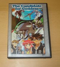 The Candidate for Goddess (DVD-Box) kmpl.