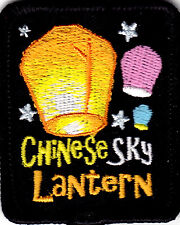 """""""CHINESE SKY LANTERN"""" - Iron On Embroidered Applique Patch/China, Lights"""