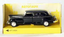 Russian limousine ZIS-110. Metal toy. 1/47 scale