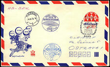 Czechoslovakia 1978 Air Balloon Praga Flight Cover #C38631