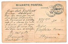 S319 1909 Brazil Postcard Postal Stationery {samwells-covers}PTS
