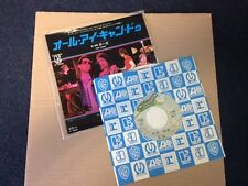 "THE CARS 7""  It's All I Can Do /Got A Lot On My Head JAPAN Elektra 45 PS M-"