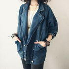 Korea Women Retro Suit Collar Top Loose Long Sleeve Double Breasted Denim Jacket