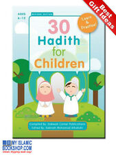 30 Hadith for Children (Revised Edition) Islamic Muslim Kids Book Gift Ideas