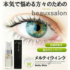 Melty Wink 17ml, Eye Essence, Double Eyelid Care, Liquid 17ml, free shipping