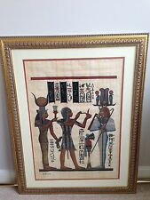 Egyptian papyrus print individually signed
