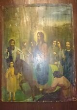 Antique Russian Orthodox Icon The entrance of Christ into Jerusalem 19th c.
