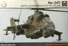 ARK MODELS 72045 RUSSIAN ATTACK HELICOPTER MI-24P SCALE MODEL KIT 1/72 NEW