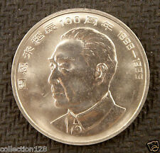 CHINA Commemorative Coin: The Centenary of Birth of ZHOU ENLAI
