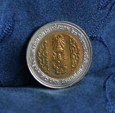 King Rama V 150th Anniversary Thailand 2003 10 Baht Unc Coin Thai Bi Metallic