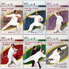 Cheng-style Eight-diagram Palm Series, By Ma Lin cheng, 9DVDs/6 BOX, English Sub