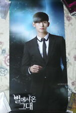 You Who Came From The Stars Taiwan Promo Poster (Kim Soo Hyun)