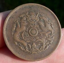 copper China coin Empire 10 cash circa 1905