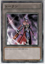 Yu-Gi-Oh Emissary of Darkness Token PR02-JP001 Common Mint