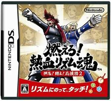 Nintendo DS NDS Osu! Tatakae Ouendan 2 Used Game [Japan Import] JP Rhythm