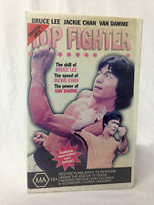 TOP FIGHTER / VHS / MARTIAL ARTS MOVIE STARS DOCUMENTARY / MEGA RARE