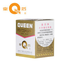 Queen Pien Tze Huang Beauty Pearl Cream Anti-aging Blemish Pimple Acne Spots 25g