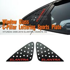 C Pillar Window Glass Sports Plate Molding Red Logo For HYUNDAI 07-10 Elantra HD