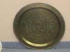 """Vintage Asian Etched Brass Table Tray 24"""""""