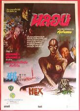 HEX HORROR Shaw Brothers Thai Movie Poster 1980