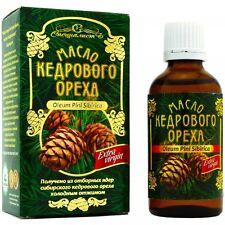 Zedernussöl 100% Naturprodukt Кедровое масло Кедр 100 ml Zedernnussöl