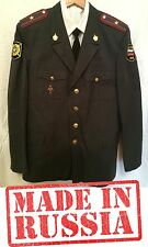 ORIGINAL Police uniform MAN MVD Russia special forces Military army USSR KGB