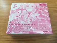 Takara Transformers e-hobby exclusive Kissplayers Position Cassette in US