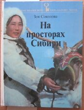 Book Photo Album RUSSIAN Soviet Siberia Plane River People Clothes Nations Old
