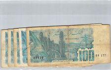 ALGÉRIE LOT DE CINQ BILLES DE 100 DINARS 8.6.1982 PICK 134a