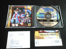 UNIVERSAL NUTS-SEGA SATURN japan game