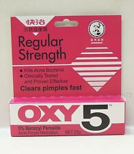 OXY 5 Maximum for Acne pimple 5% benzoyl peroxide 25g