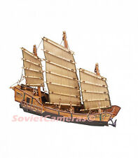 CHINESE JUNK Cardboard Ship Boat Model kit 3D Puzzle Wargame Terrain Scenery New