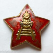 Sowjetunion Mützenstern Eisenbahner RAR