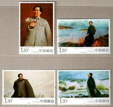 China 2013-30 120th Ann of Birth of Comrade Mao Zedong Stamps 毛澤東誕生