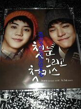 Beast Yang Yo Sub Seob First Snow First Kiss Digital Single Promo CD Great Cond.