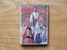 Neel Kemel: (Rare Hindi DVD, 1999)