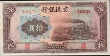 Bank of Communications  10 Yuan 1941  Prefix T  No stamp Uncirculated Banknote