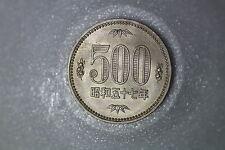 JAPAN 500 YEN 1982 HIGH GRADE A50 #K126