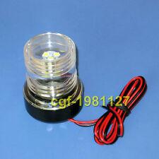 12V LED MARINE BOAT ANCHOR MARINE NAVIGATION 360 DEGREE ALL ROUND WHITE LIGHT