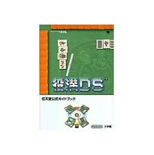 Yakuman DS strategy guide book / DS