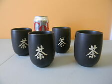 Set of 4 Chinese Drinking Cups Wine/Tea/Beer Black Earthenware